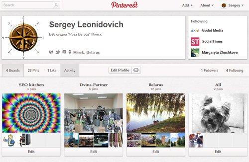Пример аккаунта Pinterest
