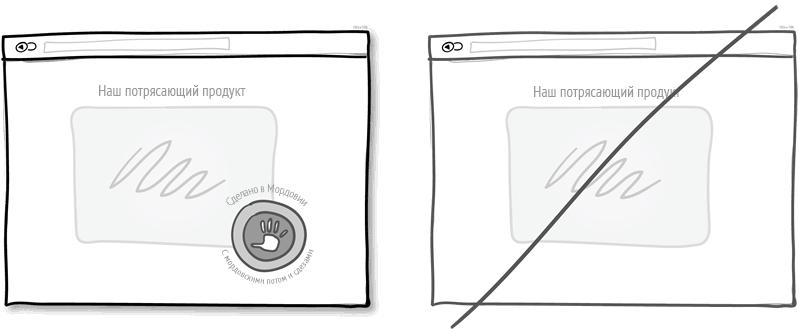 Покажите место происхождения продукта вместо обобщений