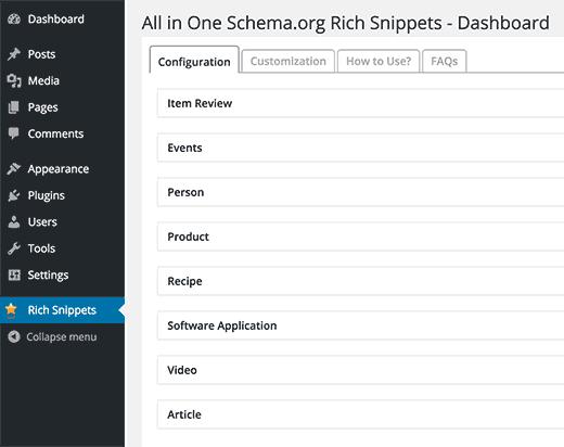 All in One Schema.org поддерживаемые типы содержимого