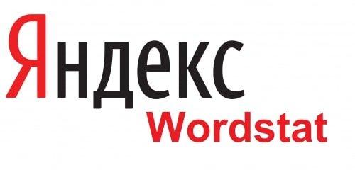 Как правильно пользоваться wordstat
