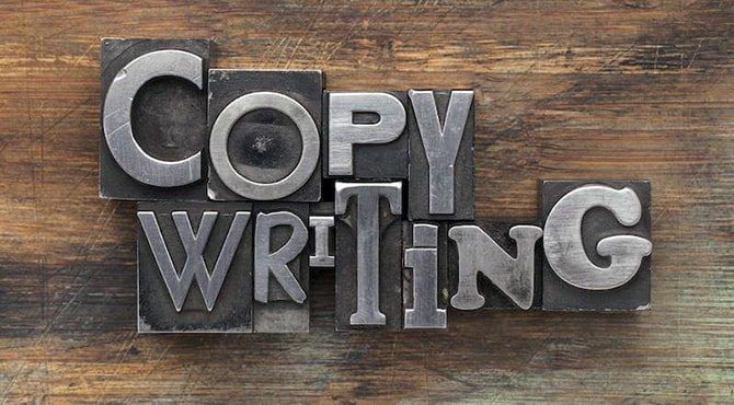 Что такое копирайт