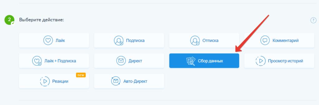 программа для очистки ботов в инстаграм, удалить ботов инстаграм приложение, как удалить подписчиков в инстаграме 2020