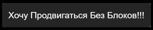 Приложение от InstaPlus.me, которое поможет нам с вами исключить блоков или другие проблемы в Инстаграм