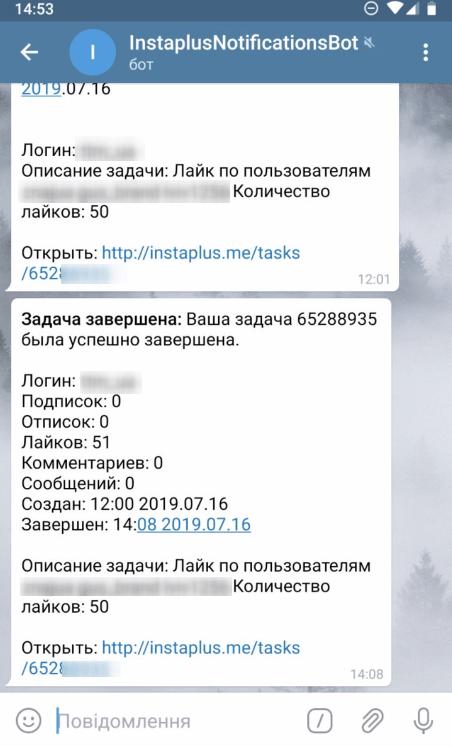 Instaplus сообщения в мессенджере Telegram