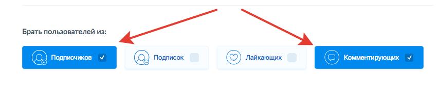 Instaplus Smart - выбор пользователей