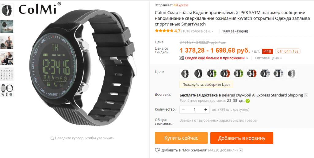 Цвет кнопки купить на сайте интернет магазина, как повысить продажи в интернет-магазине