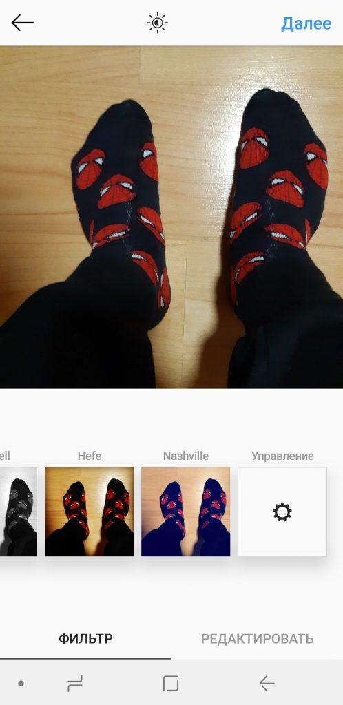 Экран для управления фильтрами Instagram