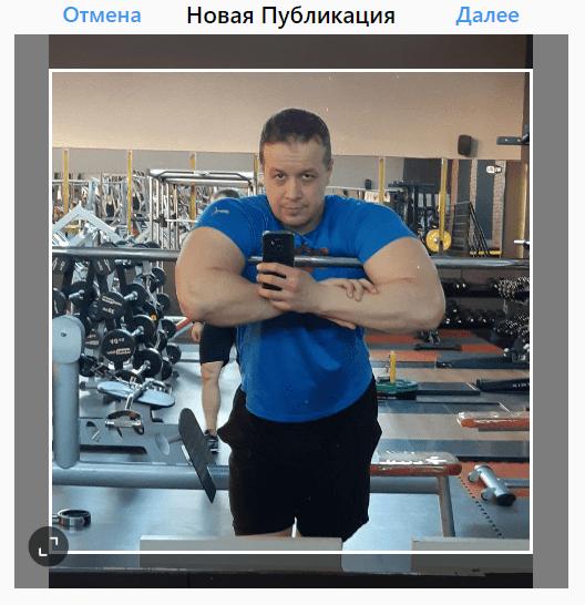 как опубликовать фото в Инстаграме через компьютер