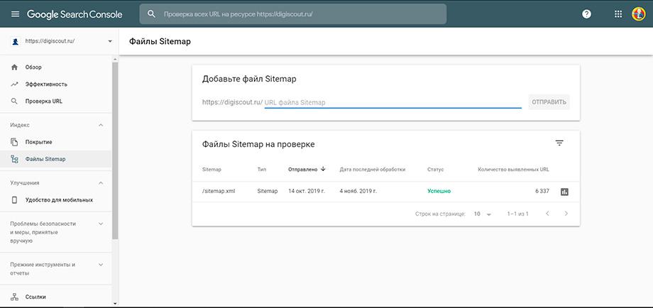 Добавьте файл Sitemap