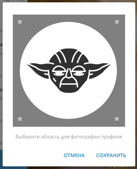 Логотип на Телеграм канала