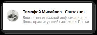 Пример удачного названия канала на Яндекс.Дзен