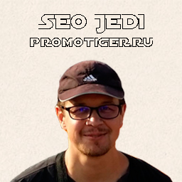 SEOJedi - специалист по SEO оптимизации