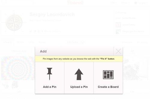 Добавление Pins и Board