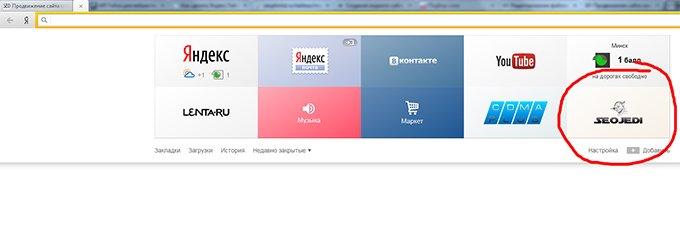 Яндекс.Табло - пример