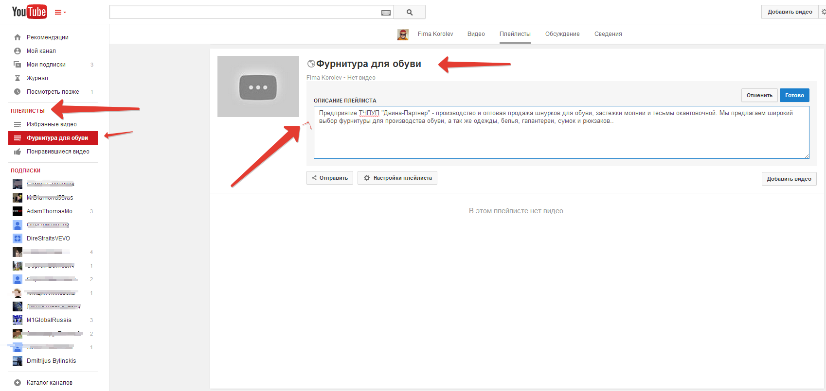 Раскрутка видео в youtube заказать