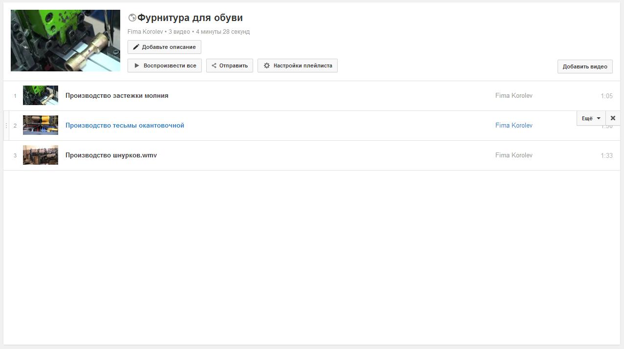 Сервисы по раскрутке youtube канала